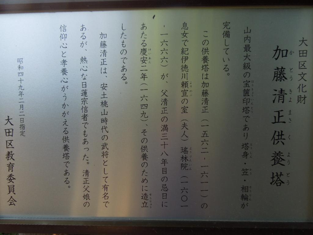 f:id:Ikegamiblog_tokyo:20180610113748j:plain