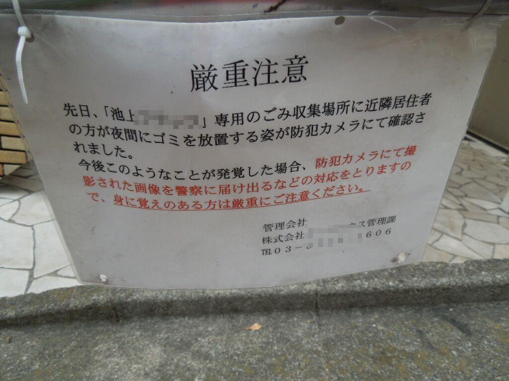 f:id:Ikegamiblog_tokyo:20180610115848j:plain