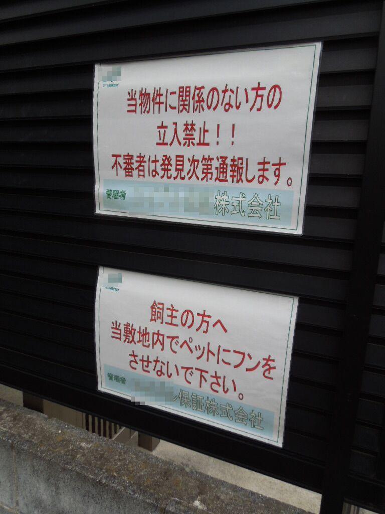 f:id:Ikegamiblog_tokyo:20180610120054j:plain