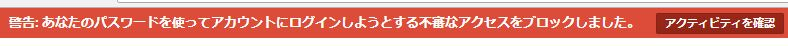 f:id:Ikegamiblog_tokyo:20180610134133j:plain