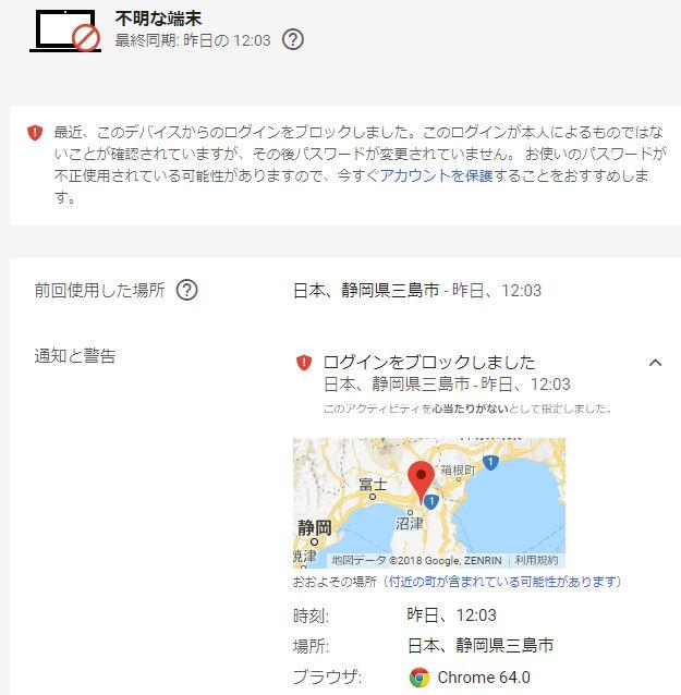 f:id:Ikegamiblog_tokyo:20180610134520j:plain