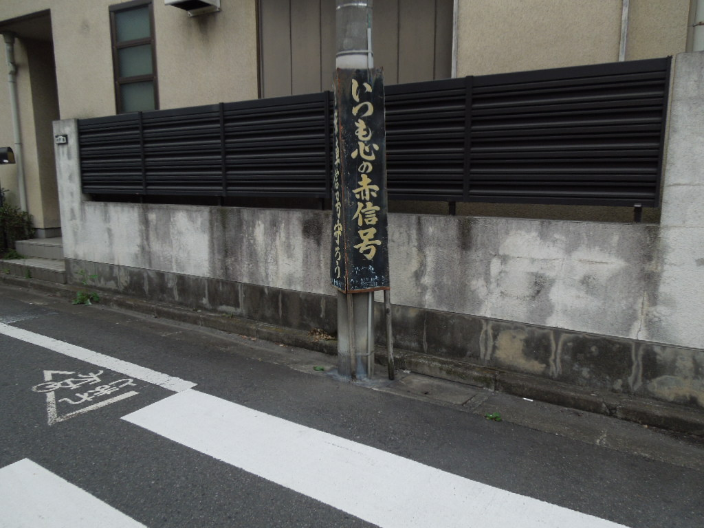 f:id:Ikegamiblog_tokyo:20180610154140j:plain