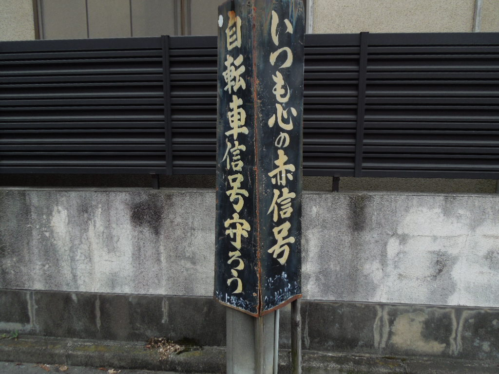 f:id:Ikegamiblog_tokyo:20180610154236j:plain
