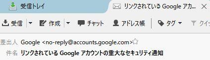 f:id:Ikegamiblog_tokyo:20180610193544j:plain