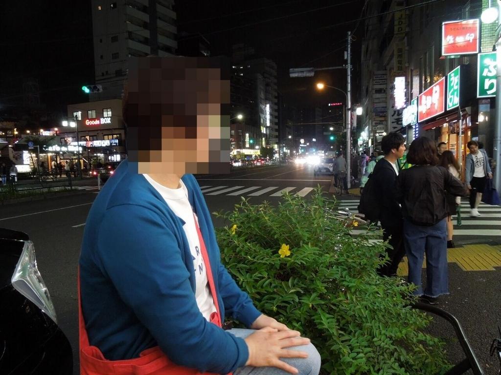 f:id:Ikegamiblog_tokyo:20180617113909j:plain