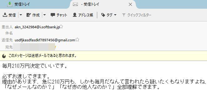 f:id:Ikegamiblog_tokyo:20180617114816j:plain