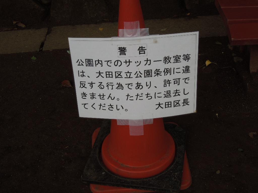 f:id:Ikegamiblog_tokyo:20180623205307j:plain