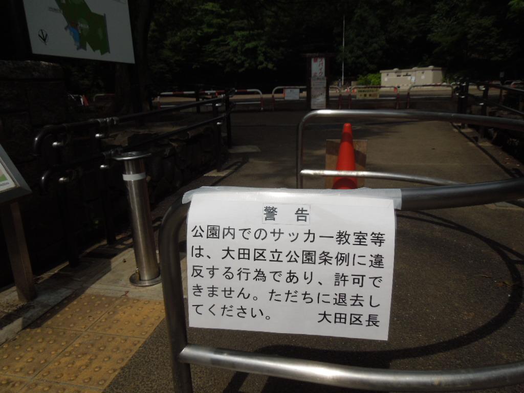 f:id:Ikegamiblog_tokyo:20180623205340j:plain