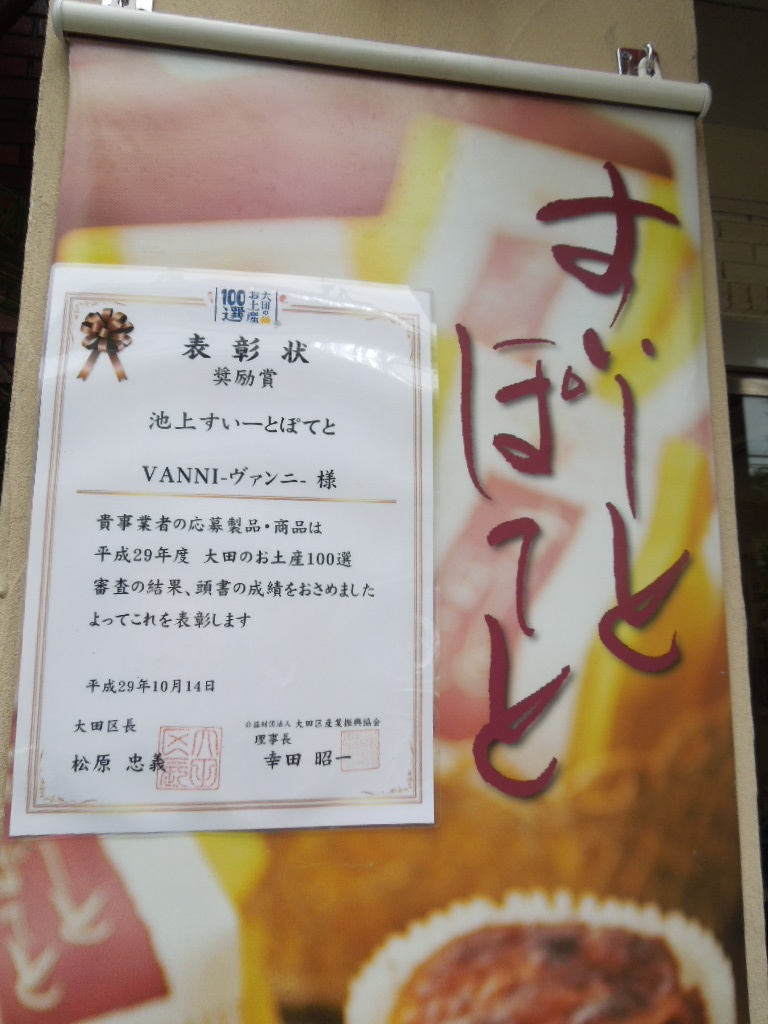 f:id:Ikegamiblog_tokyo:20180625010027j:plain