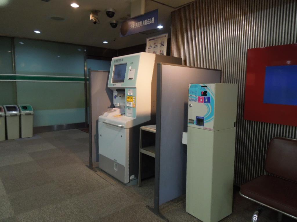 f:id:Ikegamiblog_tokyo:20180627123020j:plain