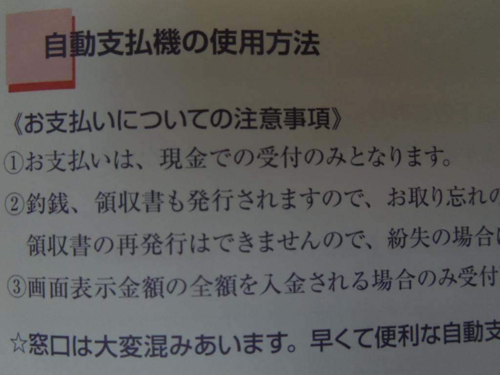 f:id:Ikegamiblog_tokyo:20180627202223j:plain