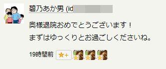 f:id:Ikegamiblog_tokyo:20180628181908j:plain