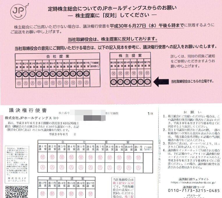 f:id:Ikegamiblog_tokyo:20180701004842j:plain
