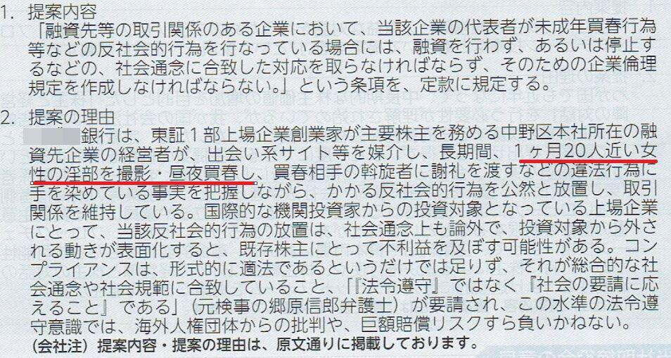 f:id:Ikegamiblog_tokyo:20180703035621j:plain