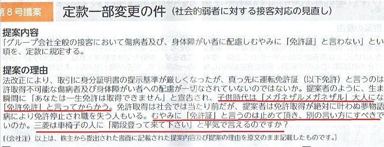 f:id:Ikegamiblog_tokyo:20180703125501j:plain