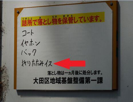 f:id:Ikegamiblog_tokyo:20180703220308j:plain