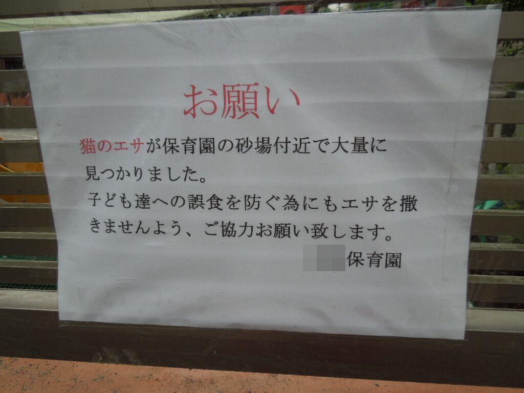 f:id:Ikegamiblog_tokyo:20180704152055j:plain
