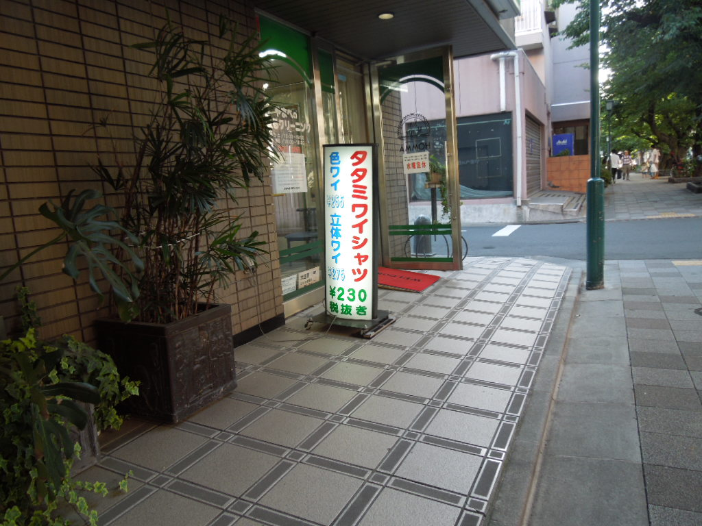 f:id:Ikegamiblog_tokyo:20180708225509j:plain
