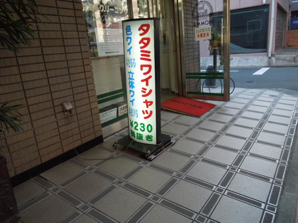 f:id:Ikegamiblog_tokyo:20180708225533j:plain