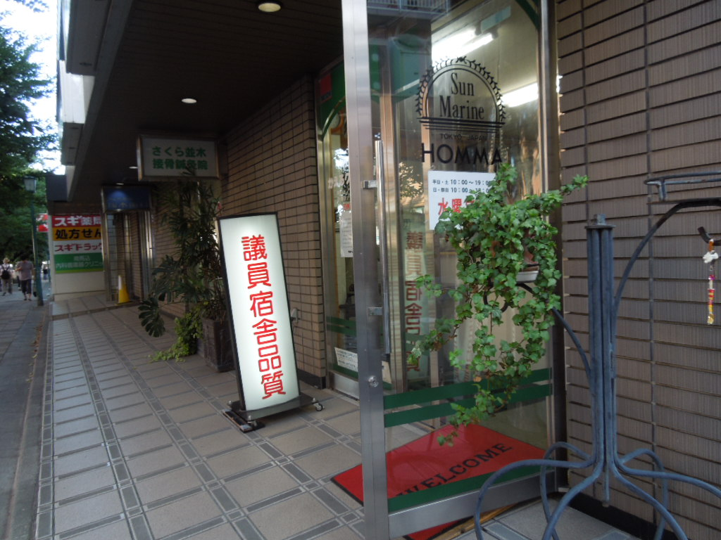 f:id:Ikegamiblog_tokyo:20180708225556j:plain
