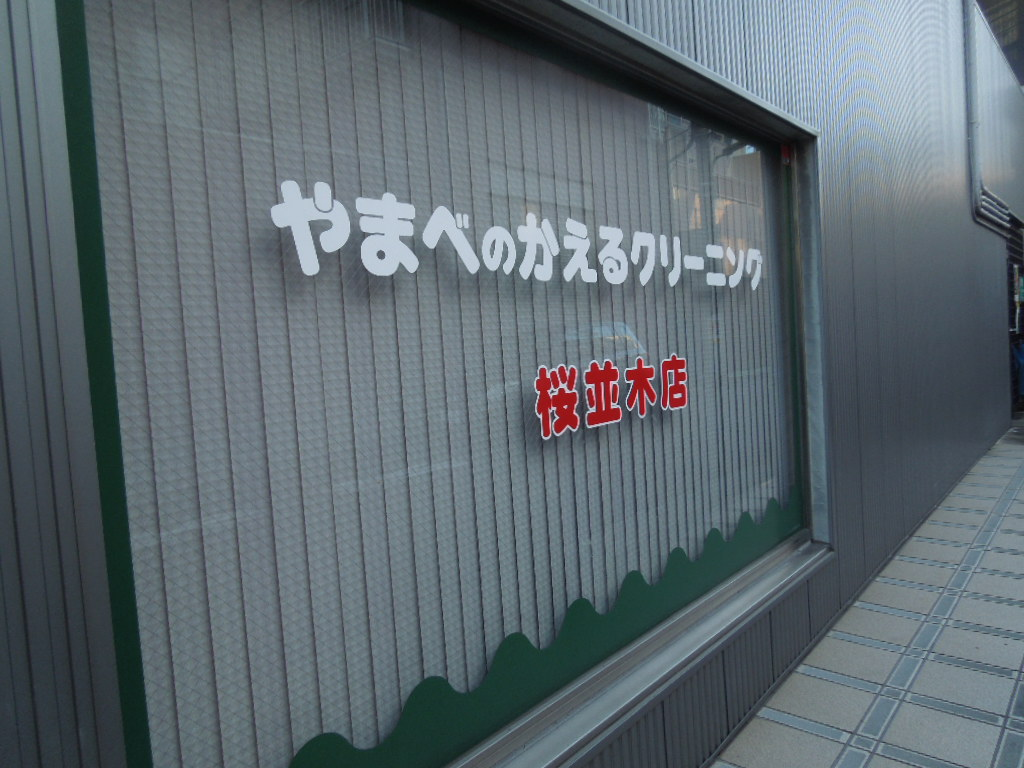 f:id:Ikegamiblog_tokyo:20180708225613j:plain