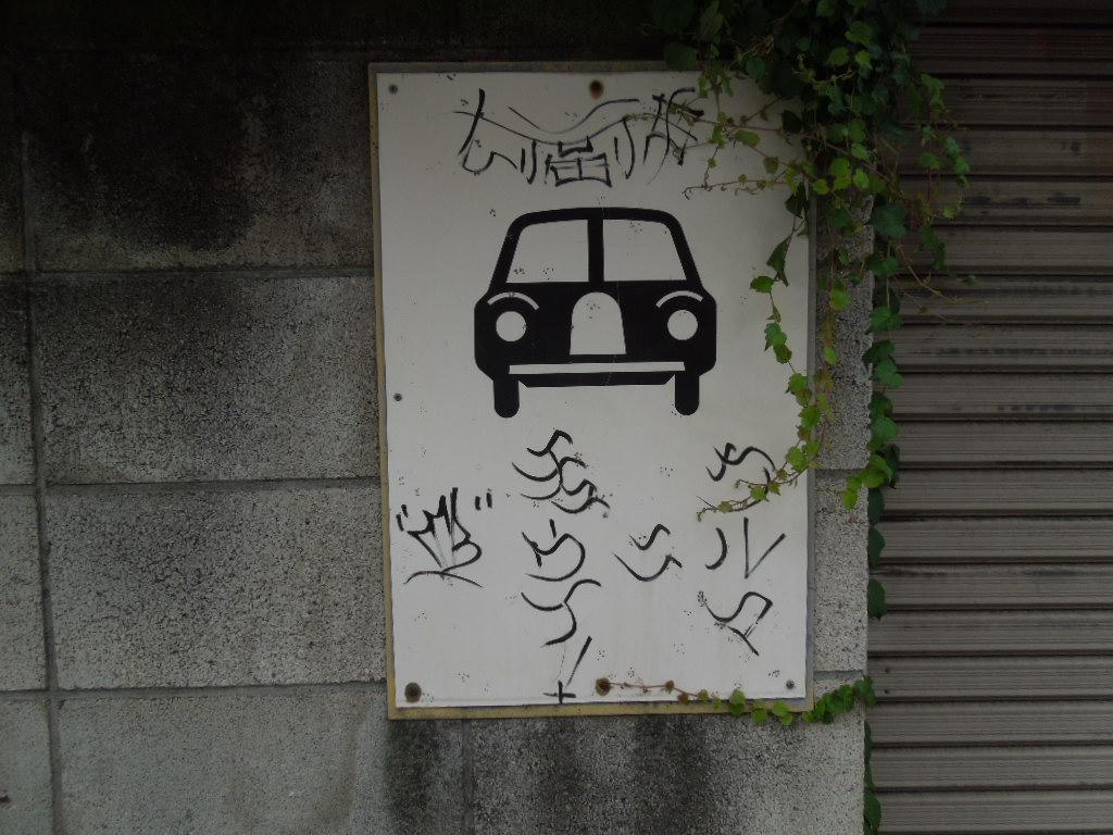 f:id:Ikegamiblog_tokyo:20180709162649j:plain