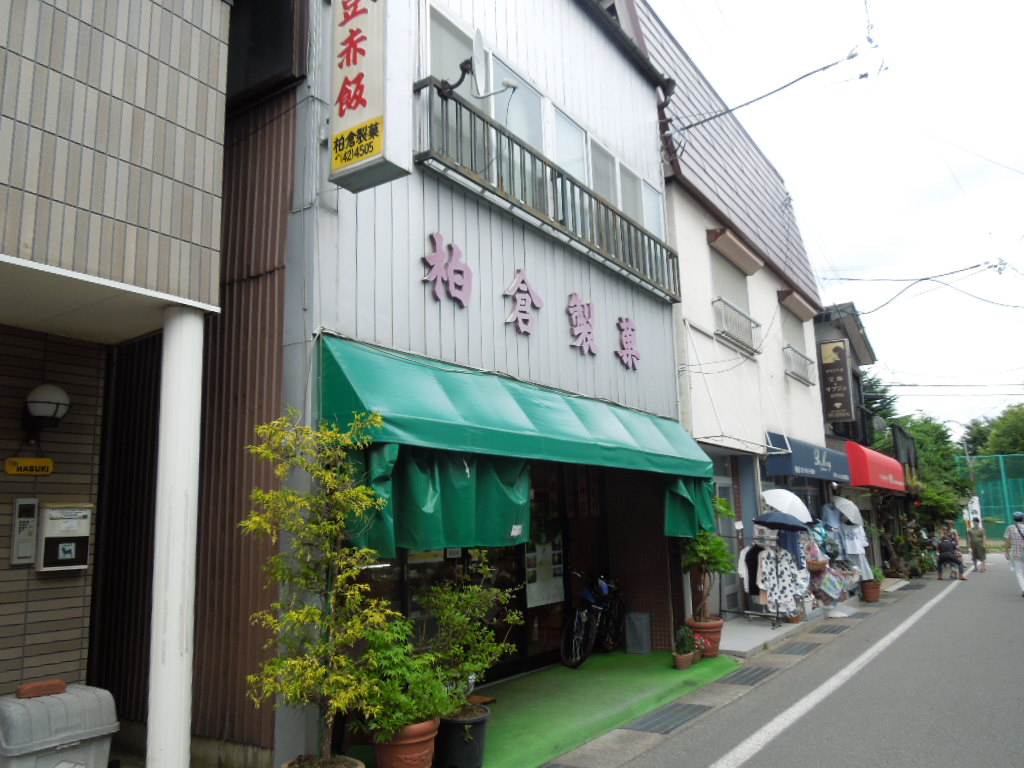 f:id:Ikegamiblog_tokyo:20180716011942j:plain