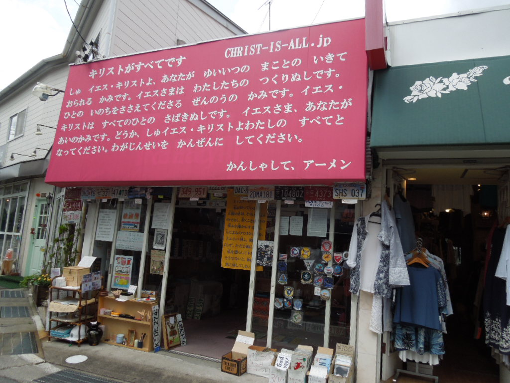 f:id:Ikegamiblog_tokyo:20180716012437j:plain