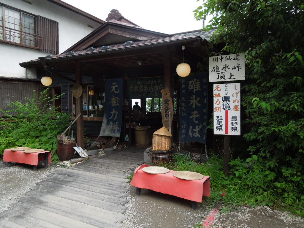 f:id:Ikegamiblog_tokyo:20180716012620j:plain