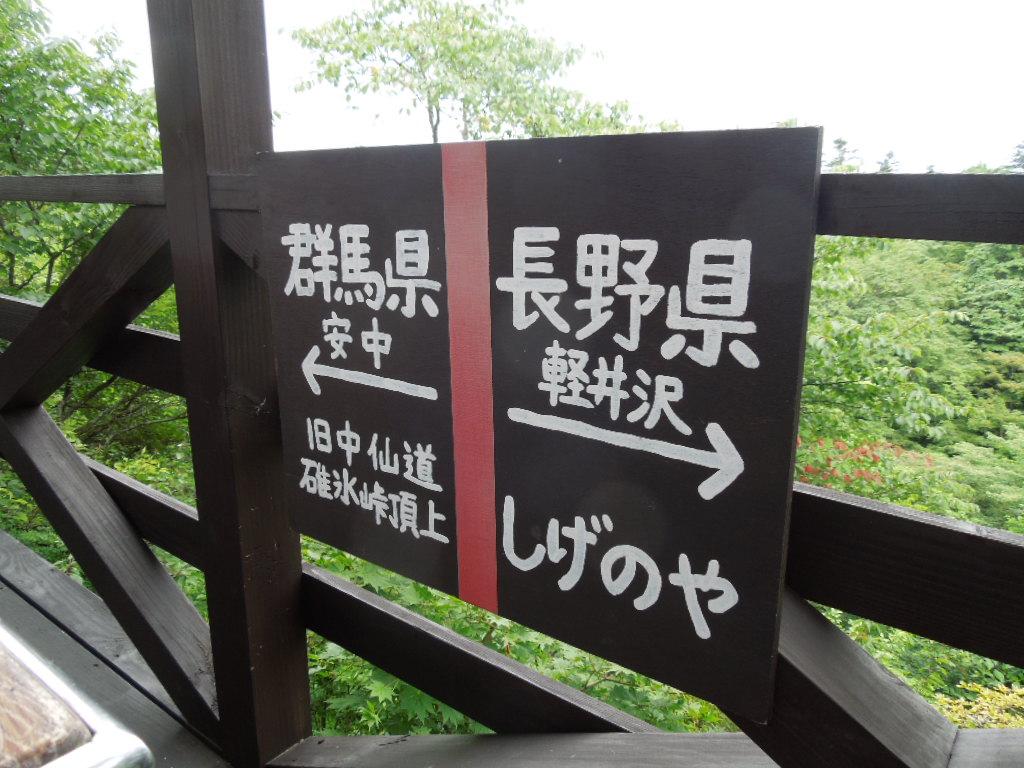 f:id:Ikegamiblog_tokyo:20180716012925j:plain