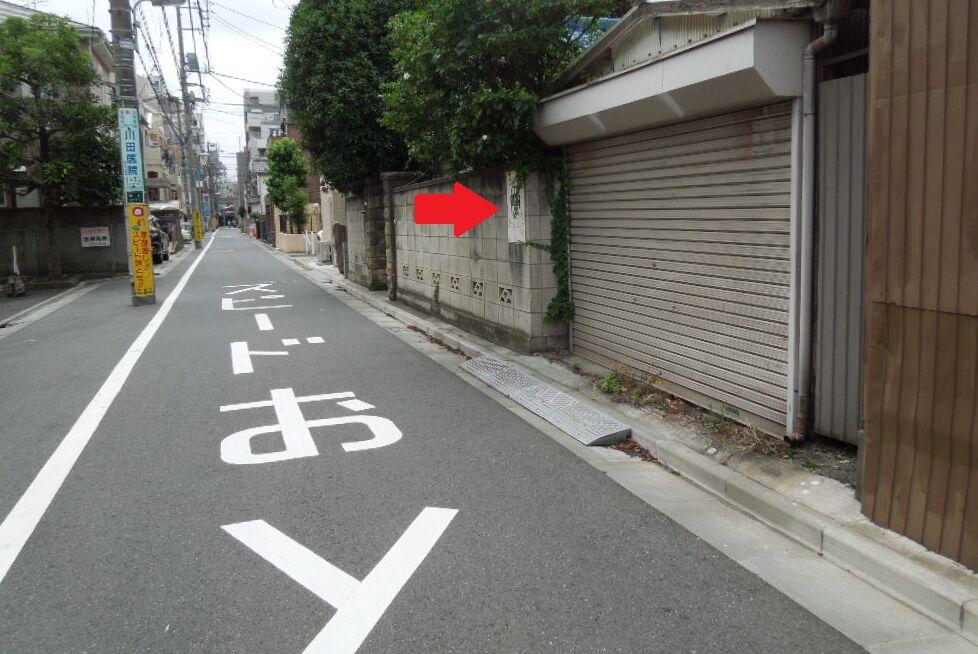 f:id:Ikegamiblog_tokyo:20180717222739j:plain