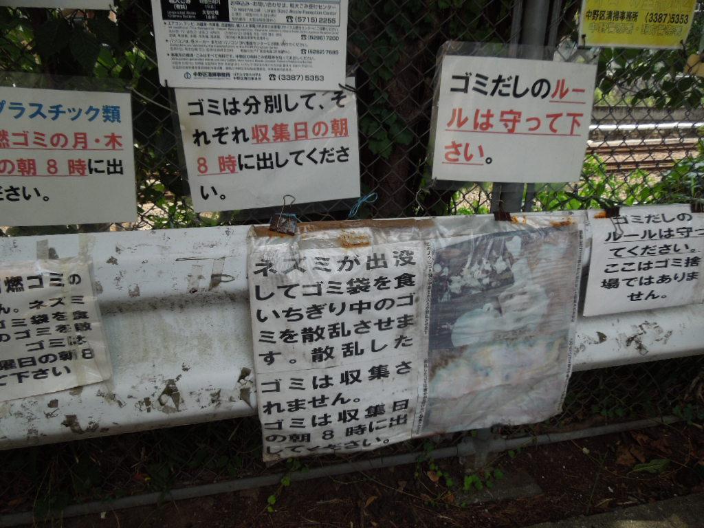 f:id:Ikegamiblog_tokyo:20180723170845j:plain
