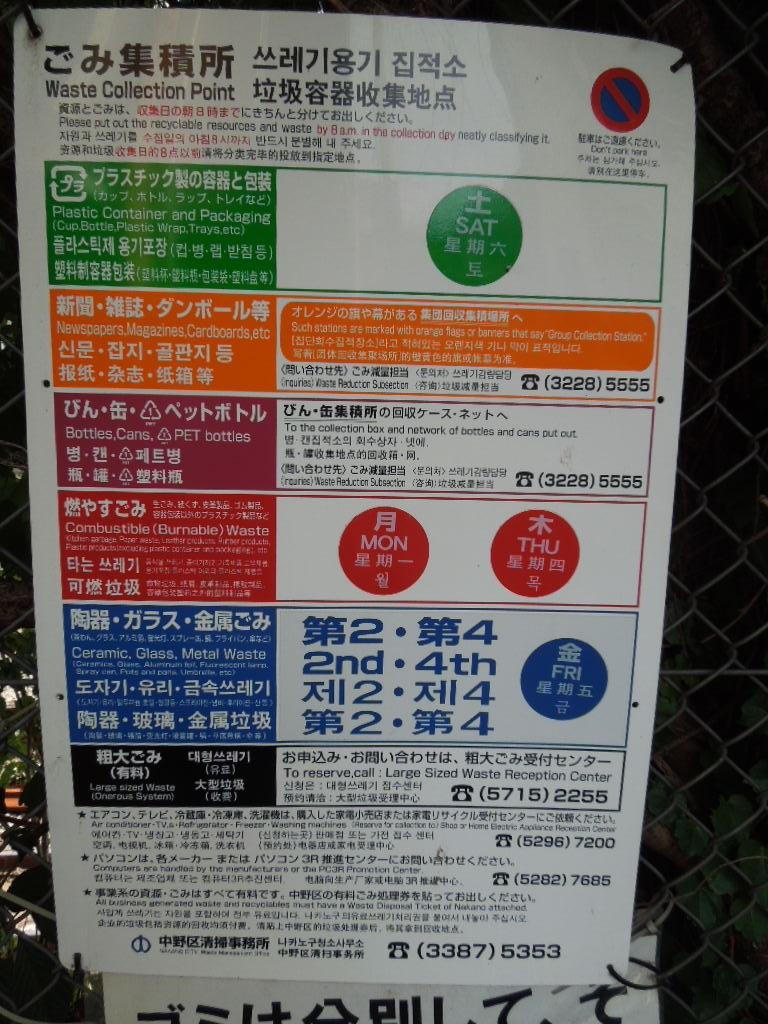 f:id:Ikegamiblog_tokyo:20180723170921j:plain