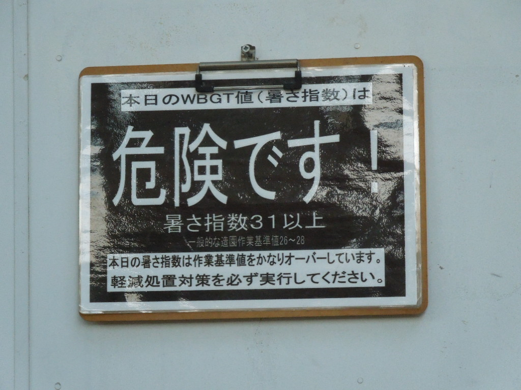 f:id:Ikegamiblog_tokyo:20180724153137j:plain