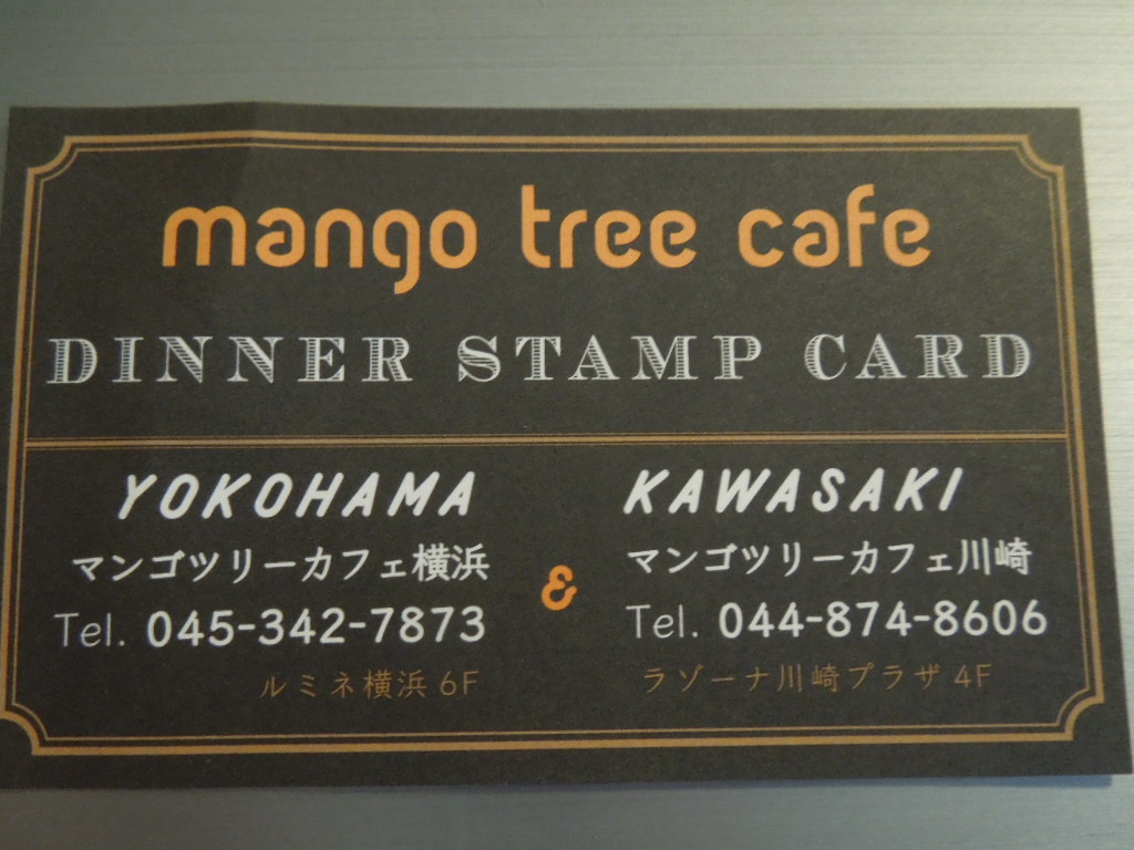 f:id:Ikegamiblog_tokyo:20180726230815j:plain