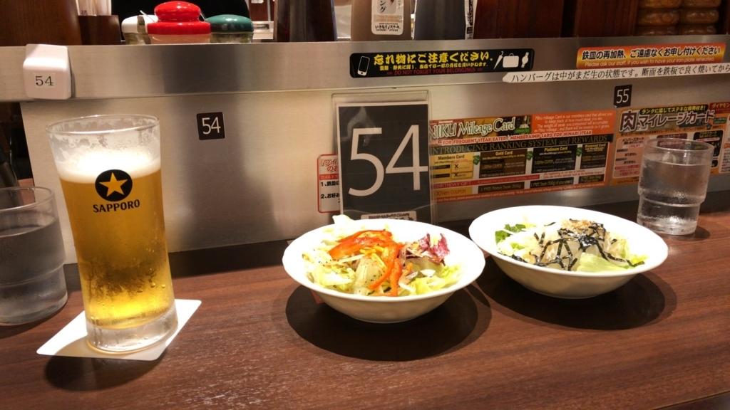 f:id:Ikegamiblog_tokyo:20180727112013j:plain
