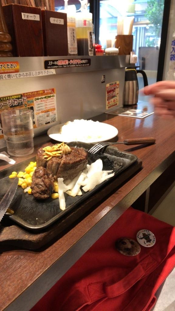 f:id:Ikegamiblog_tokyo:20180727112201j:plain