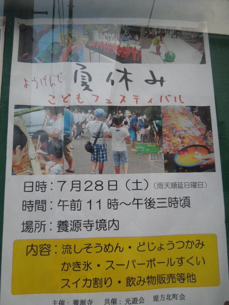 f:id:Ikegamiblog_tokyo:20180728171333j:plain