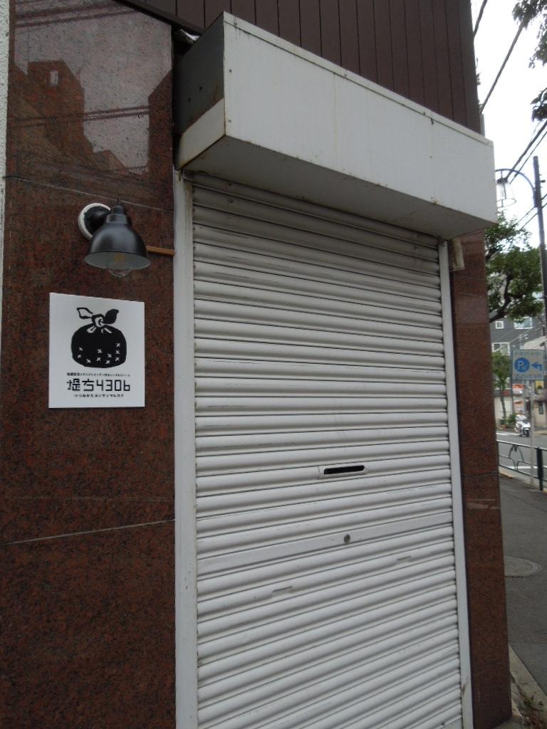 f:id:Ikegamiblog_tokyo:20180728174404j:plain