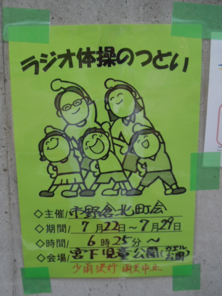 f:id:Ikegamiblog_tokyo:20180728180345j:plain