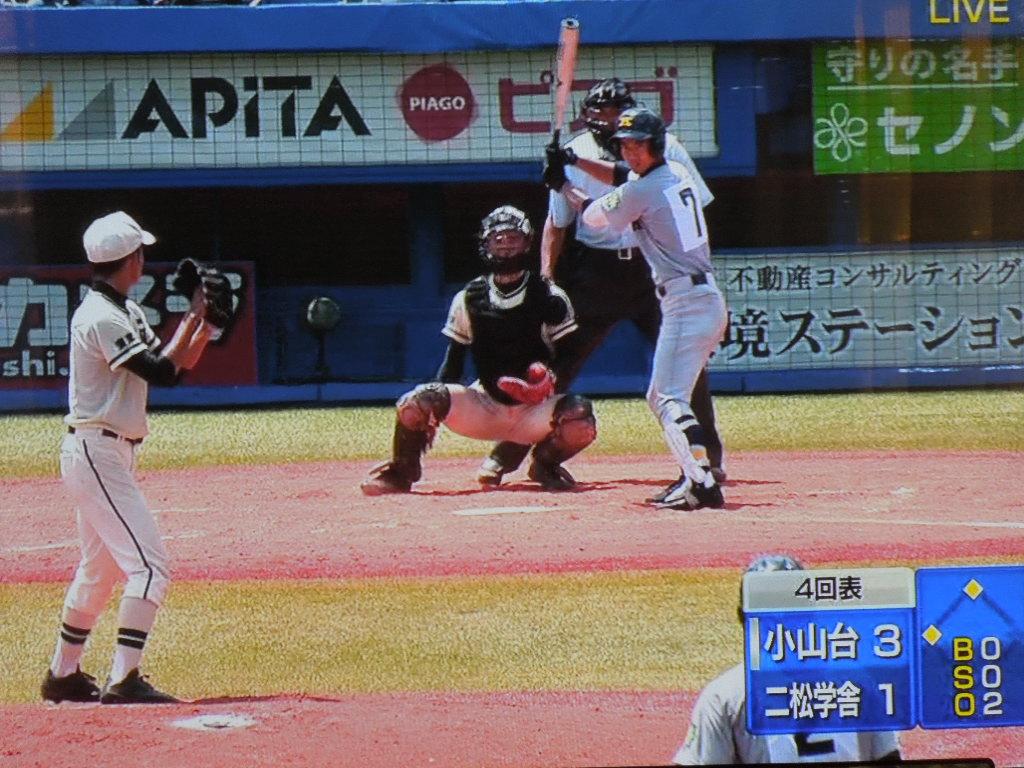 f:id:Ikegamiblog_tokyo:20180729130341j:plain