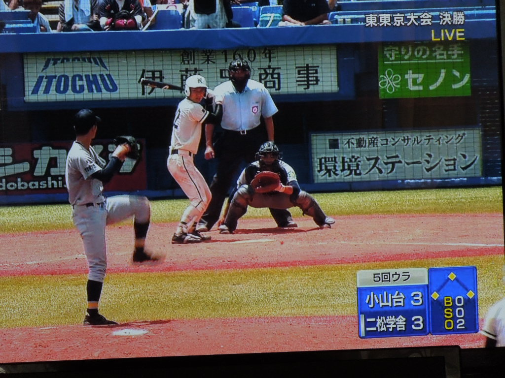 f:id:Ikegamiblog_tokyo:20180729130455j:plain