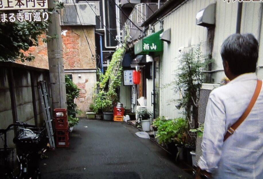 f:id:Ikegamiblog_tokyo:20180730214547j:plain