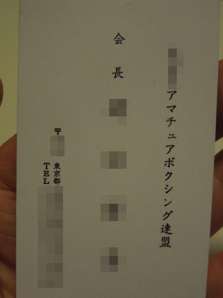 f:id:Ikegamiblog_tokyo:20180803142517j:plain