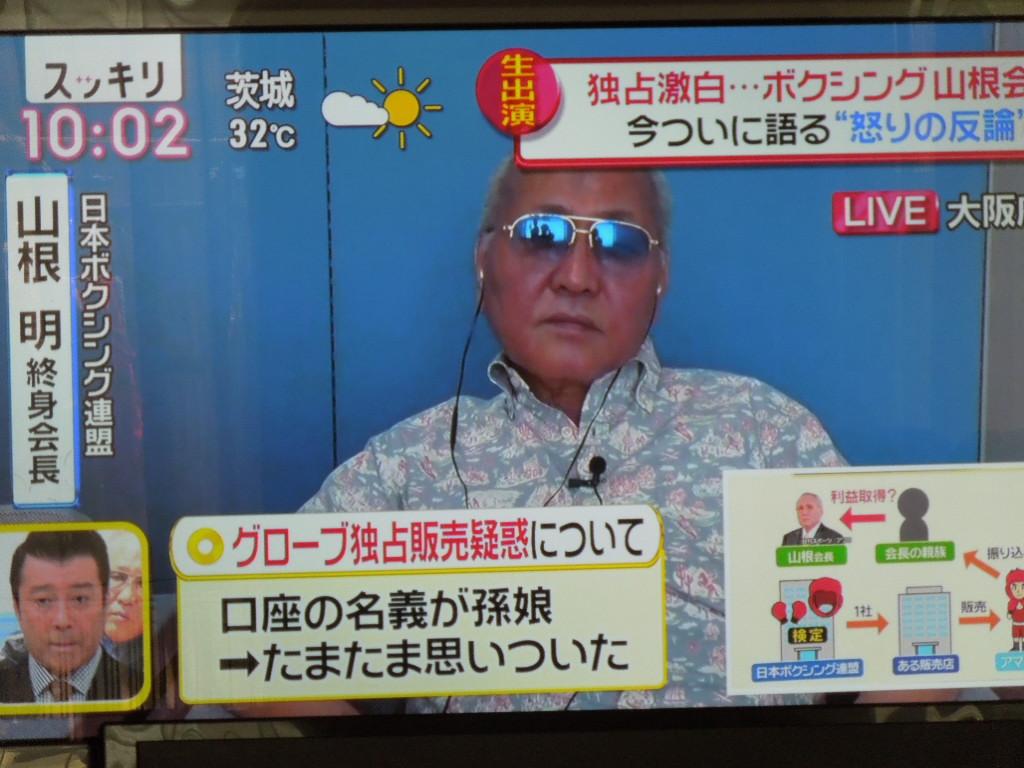 f:id:Ikegamiblog_tokyo:20180803142649j:plain