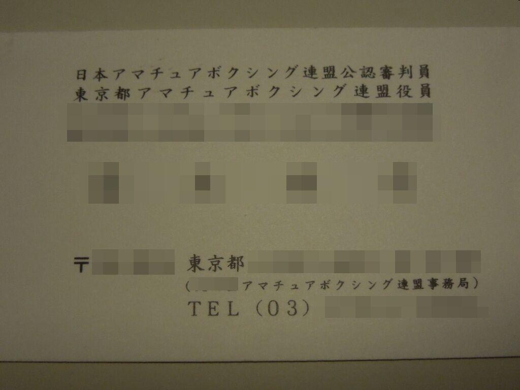 f:id:Ikegamiblog_tokyo:20180803144340j:plain
