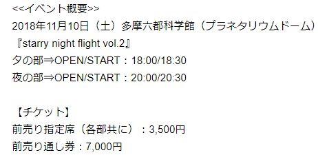 f:id:Ikegamiblog_tokyo:20180805095607j:plain