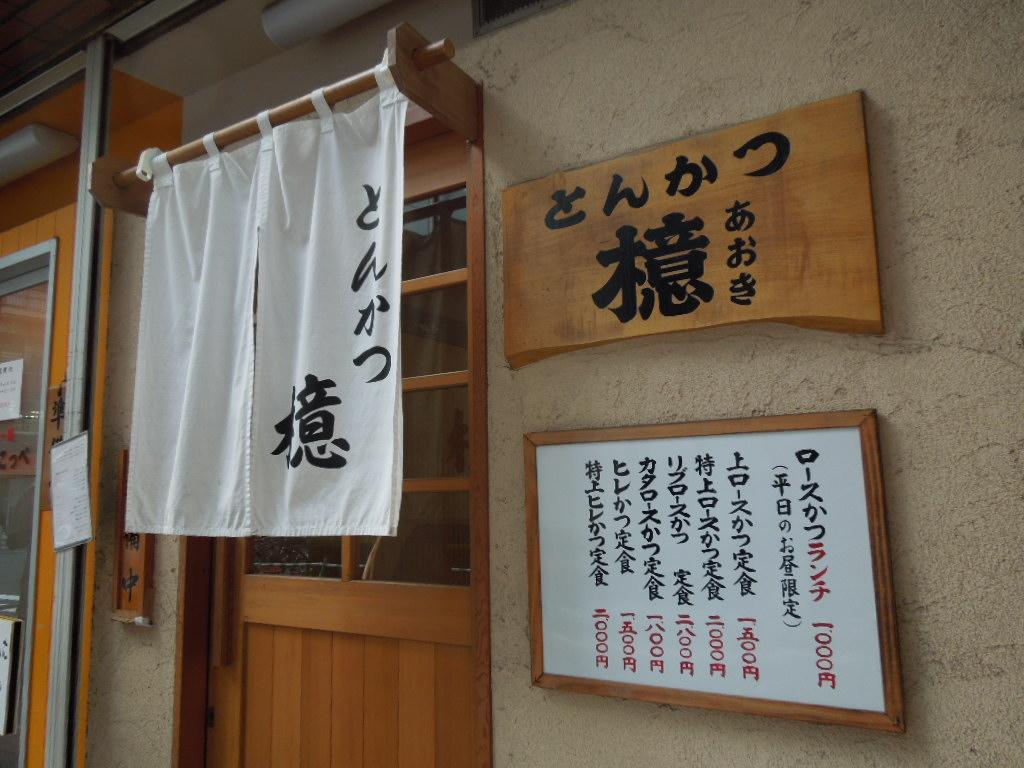 f:id:Ikegamiblog_tokyo:20180807141903j:plain