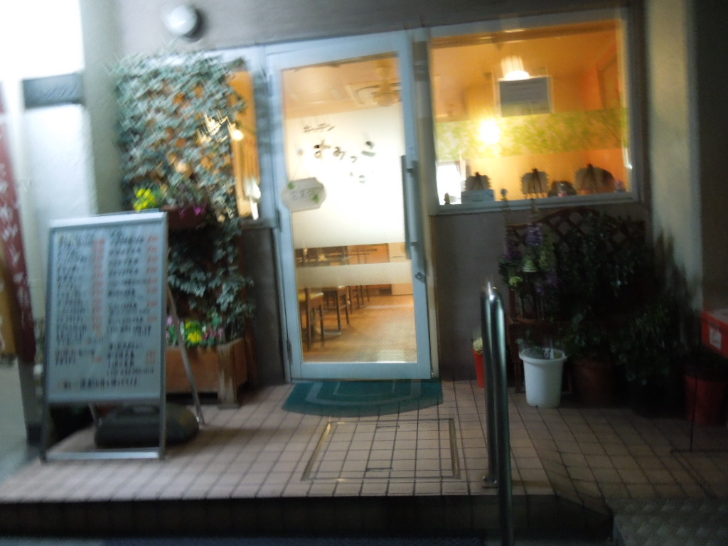 f:id:Ikegamiblog_tokyo:20180811171407j:plain