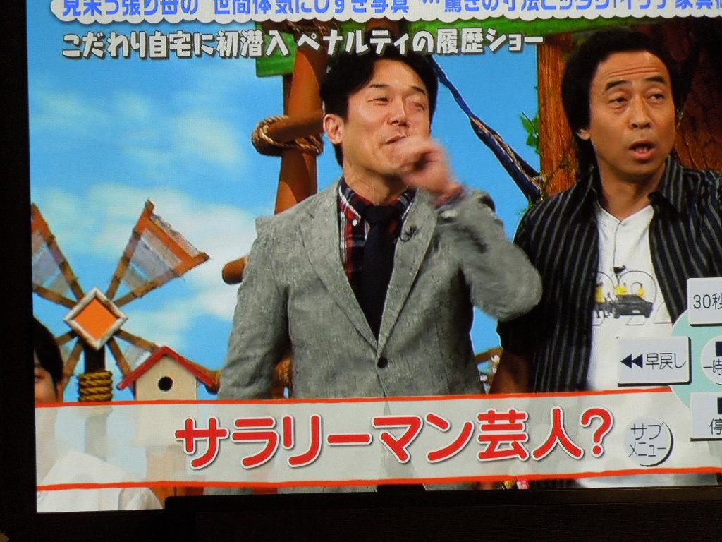 f:id:Ikegamiblog_tokyo:20180813233832j:plain